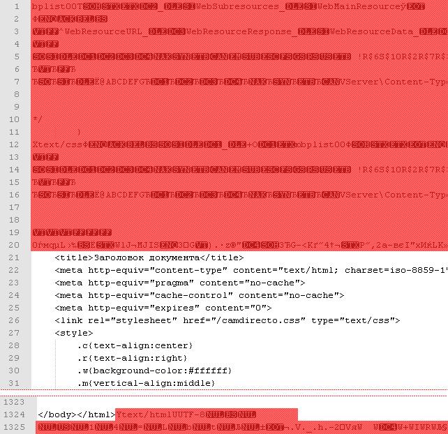 Как открыть файлы webarchive в операционной системе Windows