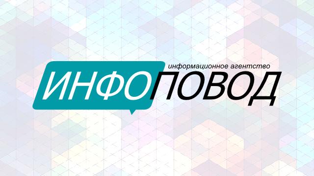 Логотип для информационного агентства
