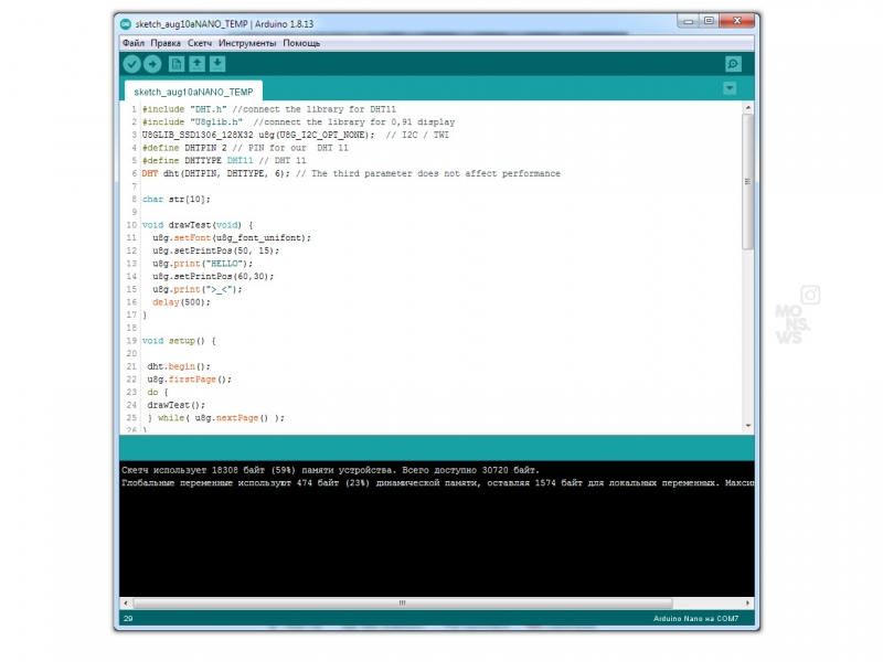 Мониторинг температуры и влажности с использованием Arduino Nano
