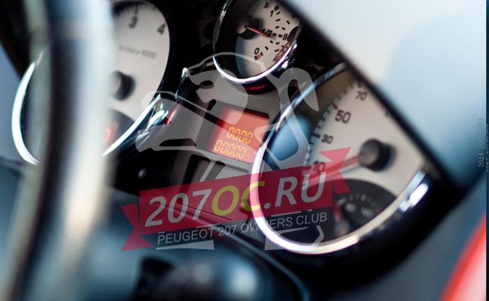 фотосессия для сообщества владельцев пежо 207 - 207oc.ru